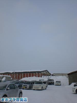 1/30:オホブラ百貨店・今朝の北見市のたまねぎ倉庫