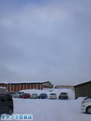 1/31:オホブラ百貨店・今朝の北見市のたまねぎ倉庫
