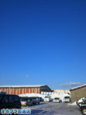 2/4:オホブラ百貨店・今朝の北見市のたまねぎ倉庫
