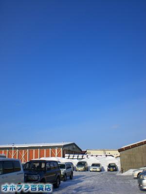 2/6:オホブラ百貨店・今朝の北見市のたまねぎ倉庫