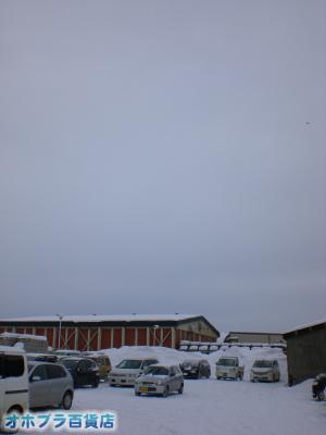 2/8:オホブラ百貨店・今朝の北見市のたまねぎ倉庫