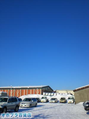 2/12:オホブラ百貨店・今朝の北見市のたまねぎ倉庫