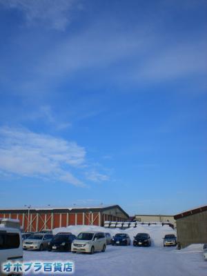 2/14:オホブラ百貨店・今朝の北見市のたまねぎ倉庫
