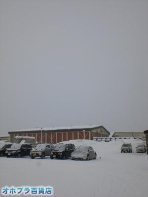 2/16:オホブラ百貨店・今朝の北見市のたまねぎ倉庫