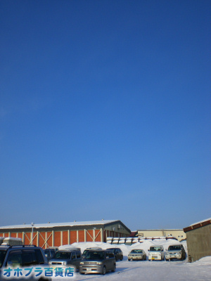 2/18:オホブラ百貨店・今朝の北見市のたまねぎ倉庫