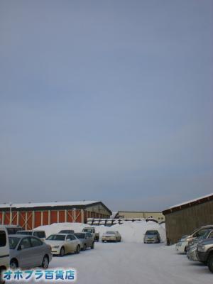 2/20:オホブラ百貨店・今朝の北見市のたまねぎ倉庫