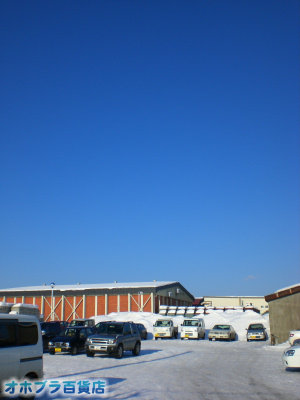 2/21:オホブラ百貨店・今朝の北見市のたまねぎ倉庫