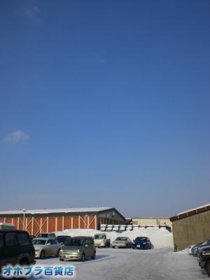 2/22:オホブラ百貨店・今朝の北見市のたまねぎ倉庫