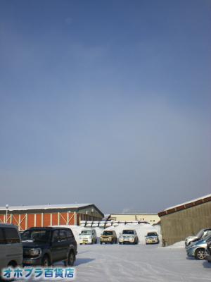 2/25:オホブラ百貨店・今朝の北見市のたまねぎ倉庫