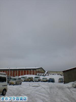 3/1:オホブラ百貨店・今朝の北見市のたまねぎ倉庫