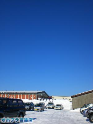 3/4:オホブラ百貨店・今朝の北見市のたまねぎ倉庫
