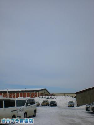 3/5:オホブラ百貨店・今朝の北見市のたまねぎ倉庫