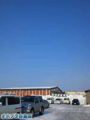 3/6:オホブラ百貨店・今朝の北見市のたまねぎ倉庫