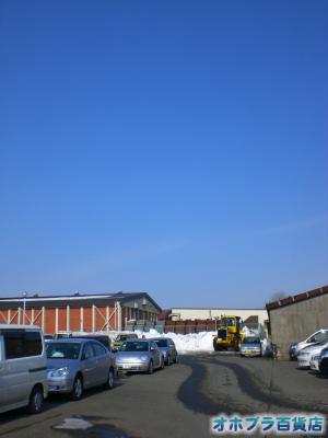 4/2:オホブラ百貨店・今朝の北見市のたまねぎ倉庫