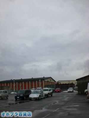 4/5:オホブラ百貨店・今朝の北見市のたまねぎ倉庫