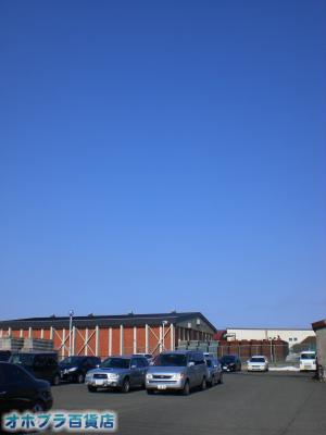 4/9:オホブラ百貨店・今朝の北見市のたまねぎ倉庫