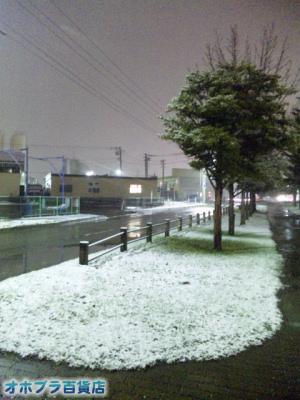 4/18:オホブラ百貨店・夜の北見市