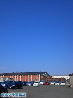 4/23:オホブラ百貨店・今朝の北見市のたまねぎ倉庫