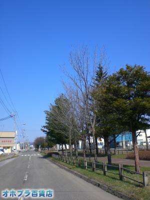 4/23:オホブラ百貨店・今朝の北見市