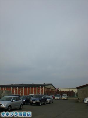 4/24:オホブラ百貨店・今朝の北見市のたまねぎ倉庫