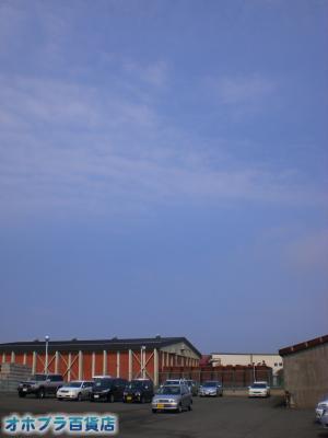 5/9:オホブラ百貨店・今朝の北見市のたまねぎ倉庫