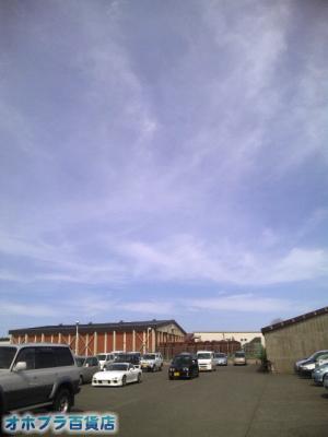 5/31:オホブラ百貨店・今朝の北見市のたまねぎ倉庫