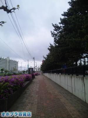 6/4:オホブラ百貨店・今朝の北見市