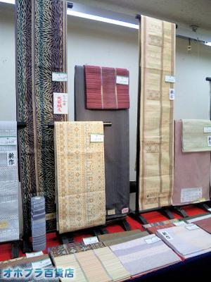 第5回沖縄・九州物産展 in パラボ