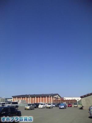 6/10:オホブラ百貨店・今朝の北見市のたまねぎ倉庫