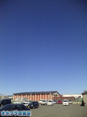 6/11:オホブラ百貨店・今朝の北見市のたまねぎ倉庫