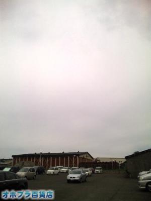 6/17:オホブラ百貨店・今朝の北見市のたまねぎ倉庫