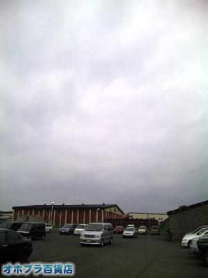 6/19:オホブラ百貨店・今朝の北見市のたまねぎ倉庫