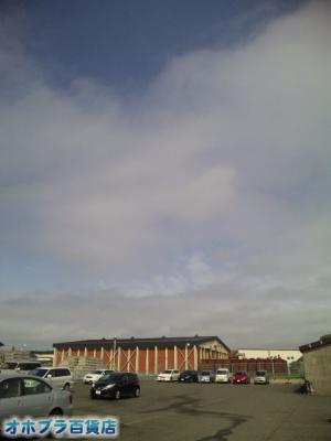 6/25:オホブラ百貨店・今朝の北見市のたまねぎ倉庫