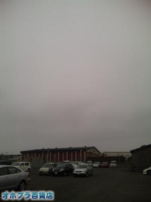 6/26:オホブラ百貨店・今朝の北見市のたまねぎ倉庫