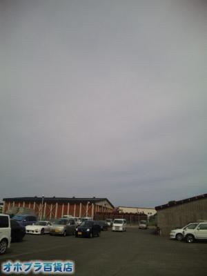 7/5:オホブラ百貨店・今朝の北見市のたまねぎ倉庫