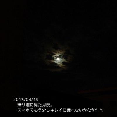 8/20:オホブラ百貨店・昨夜の月夜