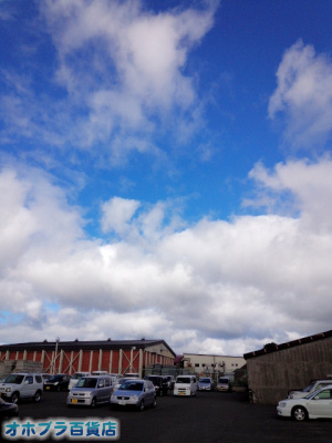9/6:オホブラ百貨店・今朝の北見のたまねぎ倉庫