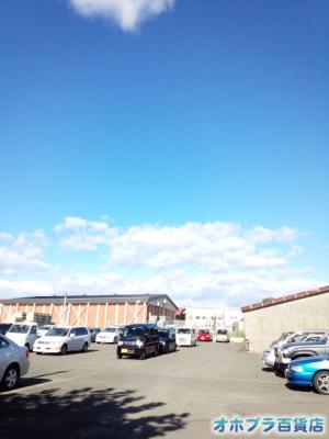 9/18:オホブラ百貨店・今朝の北見のたまねぎ倉庫