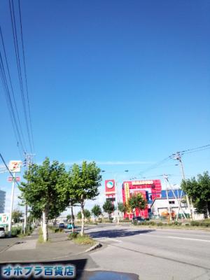 9/19:オホブラ百貨店・今朝の北見