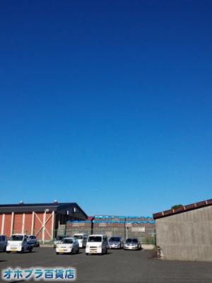 9/28:オホブラ百貨店・今朝の北見市のタマネギ倉庫