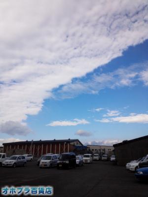 10/08:オホブラ百貨店・今朝の北見市のタマネギ倉庫