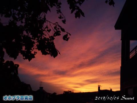 10/05:オホブラ百貨店・北見市の夕陽