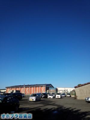 10/10:オホブラ百貨店・今朝の北見市のタマネギ倉庫