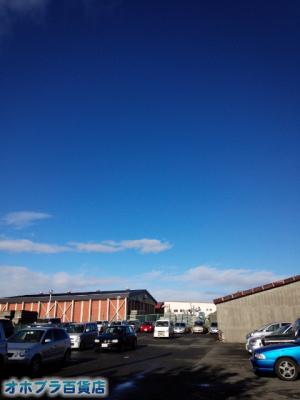 10/17:オホブラ百貨店・今朝の北見市のたまねぎ倉庫