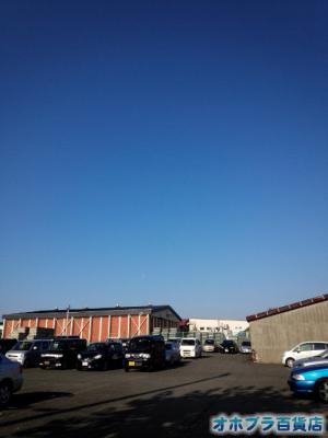 10/23:オホブラ百貨店・今朝の北見市のたまねぎ倉庫