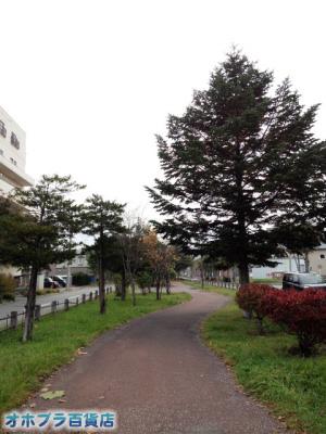 10/24:オホブラ百貨店・今朝の北見市