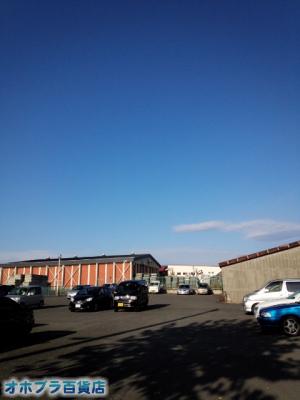 10/29:オホブラ百貨店・今朝の北見市のたまねぎ倉庫