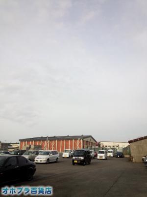 10/30:オホブラ百貨店・今朝の北見市のたまねぎ倉庫