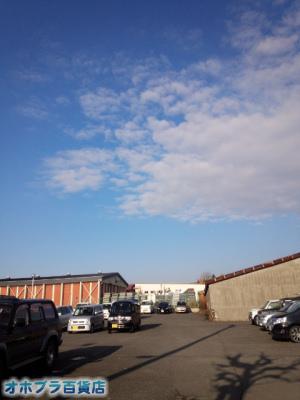 11/5:オホブラ百貨店・今朝の北見市のタマネギ倉庫