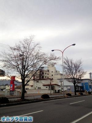 11/6:オホブラ百貨店・今朝の北見市